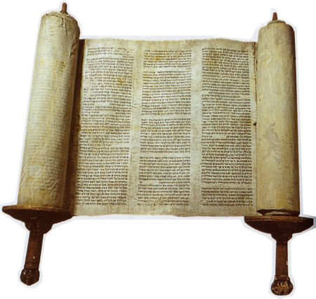 73_introduction-to-the-torah.jpg